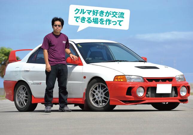 三菱・ランサーエボリューションの画像 p1_28