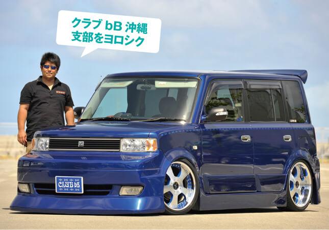 トヨタ・bBの画像 p1_31